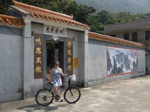 Hong Kong Bike Ride Through the Countryside & Small Villages