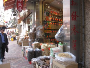 Things to do in Hong Kong, Places to Visit in Hong Kong, What to do in Hong Kong, Hong Kong Tourism, Hong Kong Attractions, Hong Kong things to do, Hong Kong tourist attractions