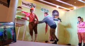 thai game show