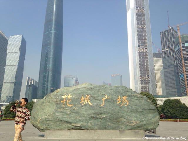 Welcome to Guangzhou, China!