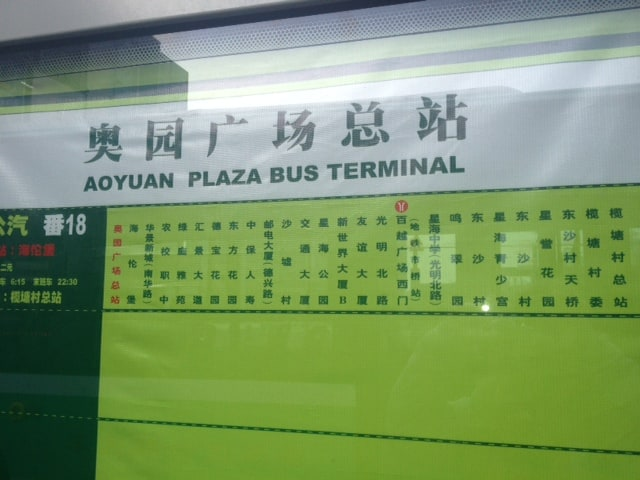 Here is the bus schedule and these are the stations that it stops at. Helpful, yes.