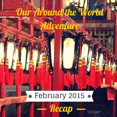 Around the World Recap – February 2015
