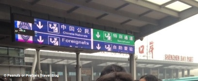 Travel from Hong Kong to Mainland China, Hong kong immigration, Hong kong airport to shenzhen, Hong Kong to Guangzhou, Hong Kong to Shenzhen, Train from hong kong to guangzhou, Hong kong to guangzhou train