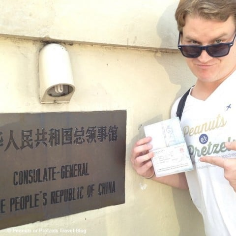 Luckily, there was a Chinese Consulate in Chiang Mai, Thailand - so we were able to get our visas easily and it only took a couple days.