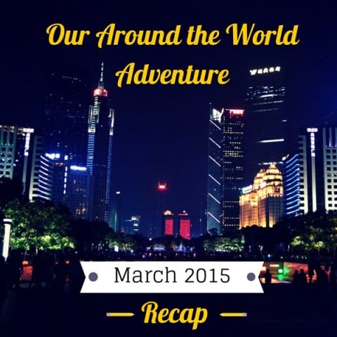 Around the World Recap – March 2015