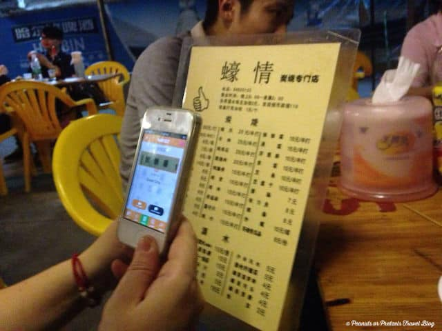 Using the Waygo app to translate a dinner menu - none of which would be recognizable to us!