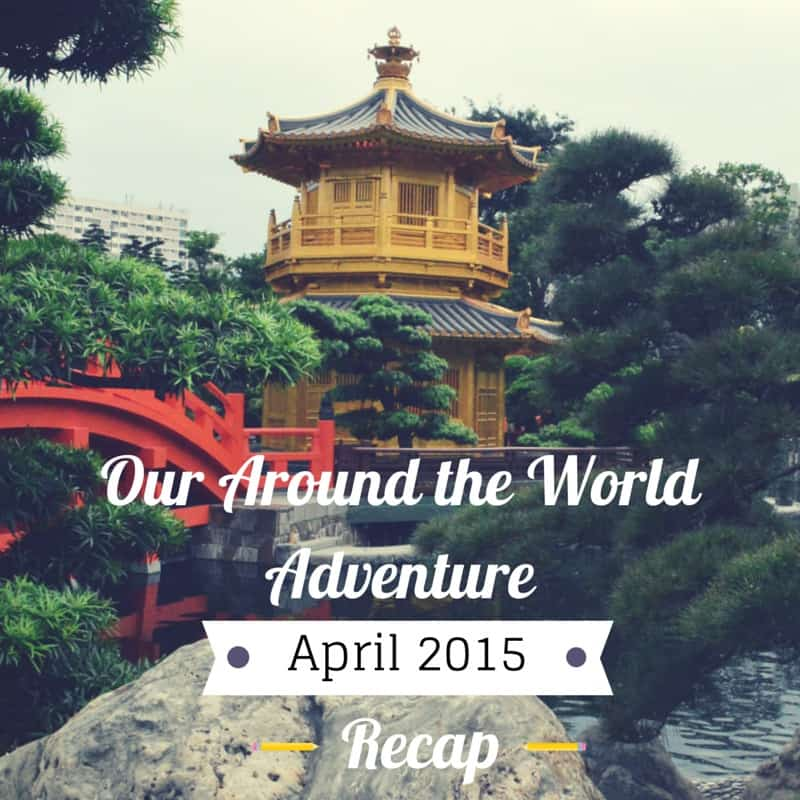 Around the World Recap – April 2015
