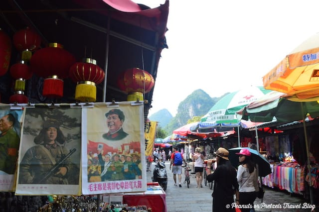 Yangshou West Market