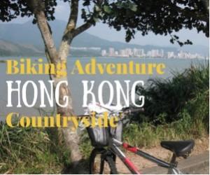 hong kong countryside, Things to do in Hong Kong, Places to Visit in Hong Kong, What to do in Hong Kong, Hong Kong Tourism, Hong Kong Attractions, Hong Kong things to do, Hong Kong tourist attractions, Where to go in Hong Kong, Places to go in Hong Kong, Things to do in Hong Kong, Things to see in Hong Kong, Must do in Hong Kong, Top 10 Things to do in Hong Kong