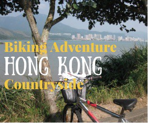 A Biking Adventure in the Hong Kong Countryside