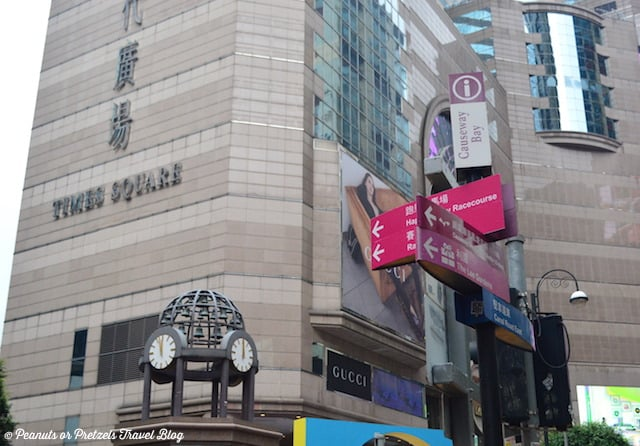 """Times Square"" is at the heart of Causeway Bay in Hong Kong - a Shopping and Entertainment mecca."