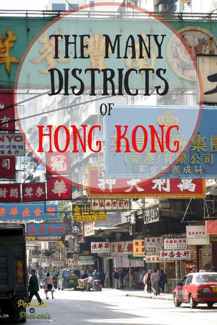 Districts of HK - PInterest