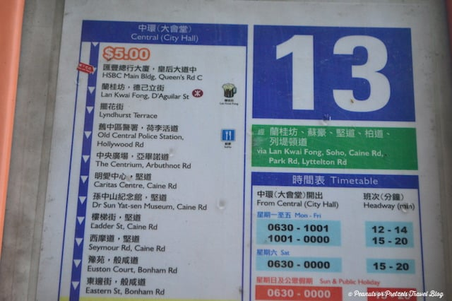 Hong Kong Public Transportation, Hong Kong Transportation, Hong kong MTR, MTR hk, Hong kong bus routes, Hk transport, Hong kong bus
