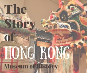 Hong Kong History Museum:  Photo Tour of an Awesome (and sometimes FREE) Museum