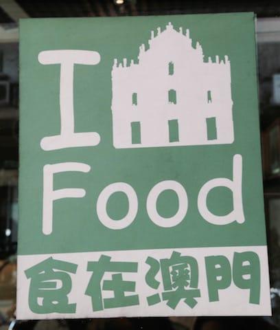 i love macau food
