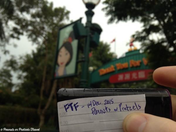 FTF Geocaching at Disneyland in Hong Kong - Peanuts or Pretzels