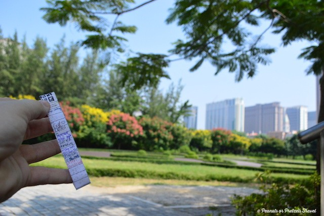 Geocaching FTF Macau Taipa Village