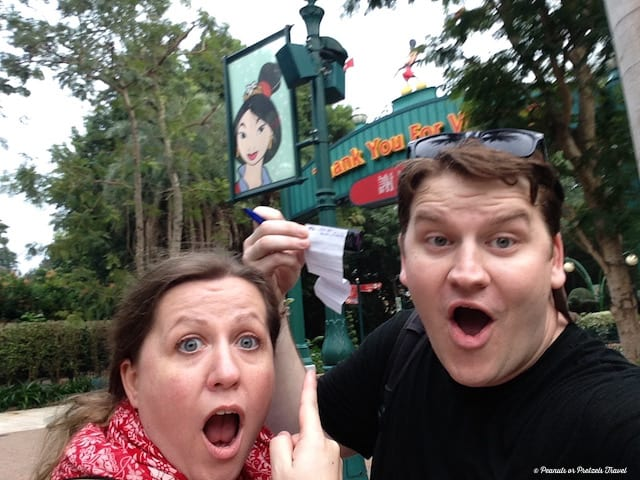 Josh & Liz Geocaching Adventure in Disneyland Hong Kong
