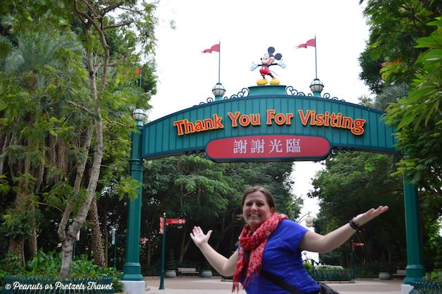 Liz geocaching Disneyland Hong Kong