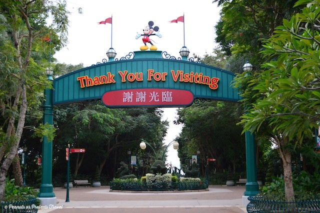 Thank you for visiting Disneyland Hong Kong