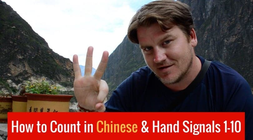 How to Count in Chinese & Chinese Hand Numbers 1 – 10