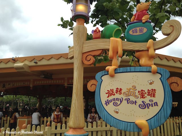 honey-pot-at-shanghai-disney
