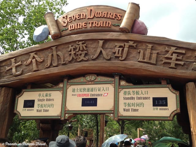 long-waits-at-shanghai-disney